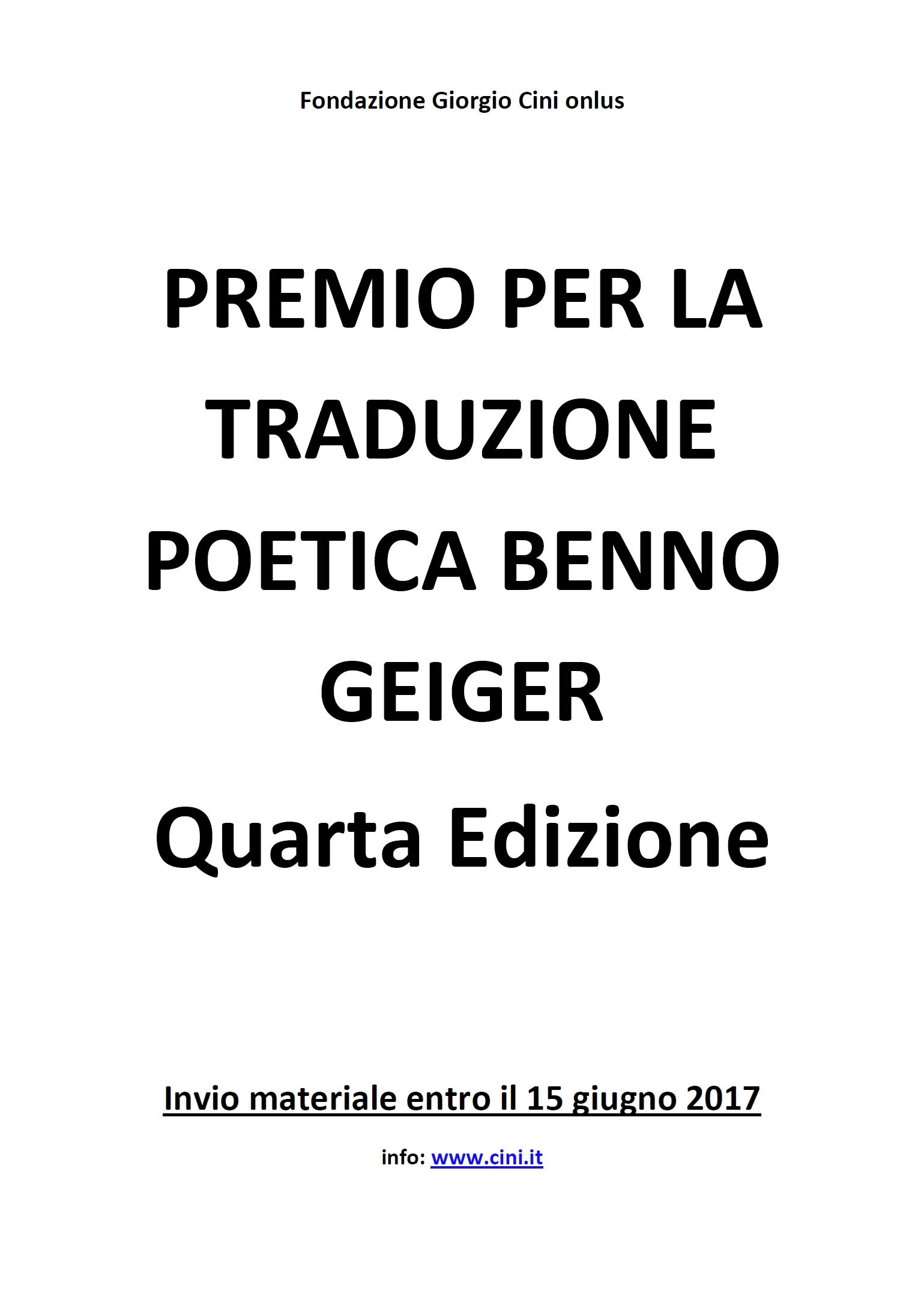 """Premio per la traduzione poetica """"Benno Geiger"""""""