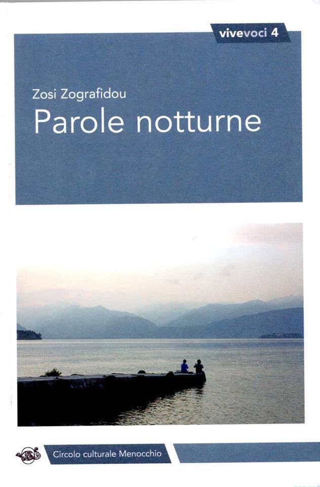 Parole notturne – Zosi Zografidou