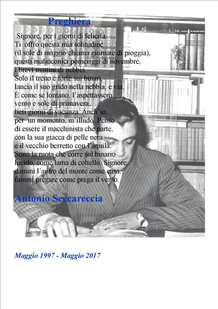 Petizione per salvare il Premio Frascati 3